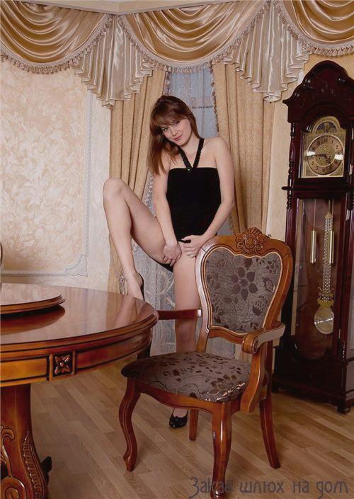 Феодосия фото 100% мастурбация члена грудью