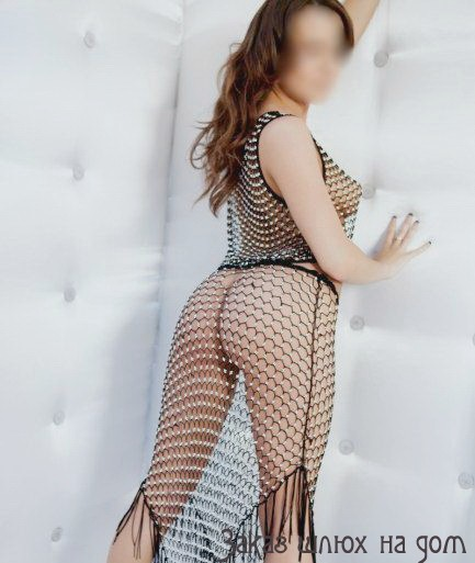 Проститутки москве за 45 лет