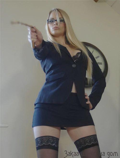 Таня real секс-игрушки