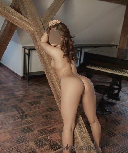 Жасмина - секс в одежде