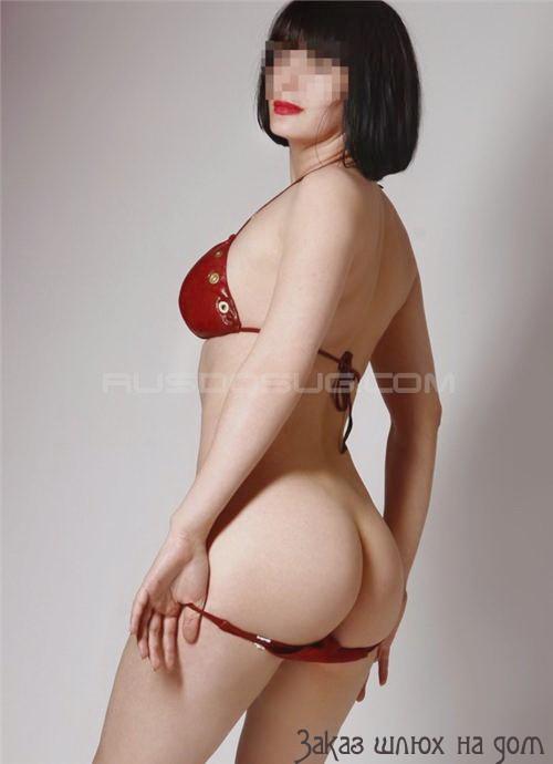 Азиятски праститутка в масква