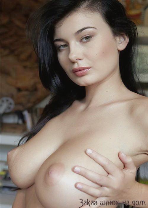 Юленька real 100%: праститутки 40-45 лет г.москва золотой дождь выдача