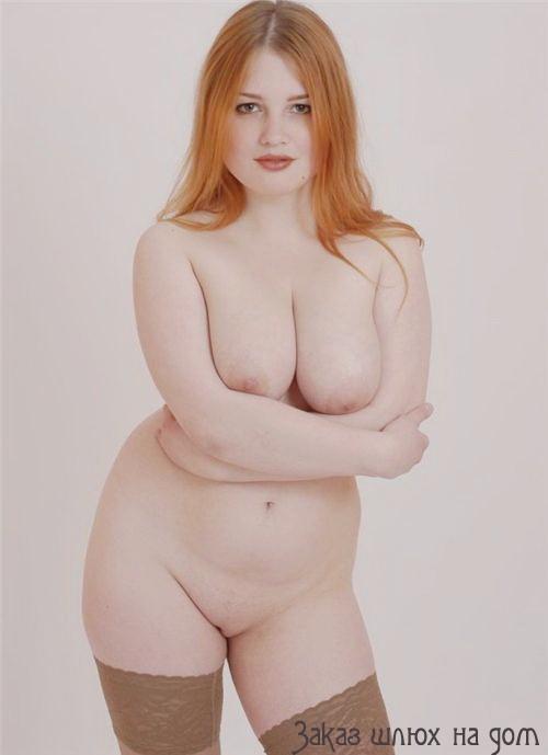 Эльяна Vip: красивые девушки с членом досуг москва лесбийский секс