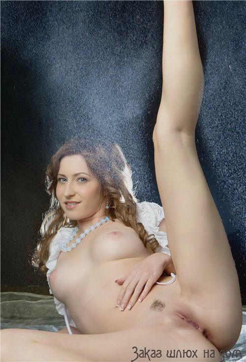 Янна 100% реал фото анальный секс
