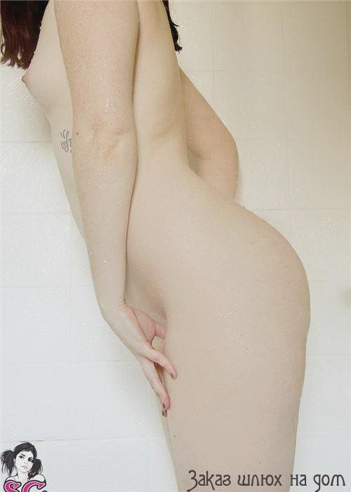 Жоржетта анилингус