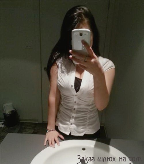 Проститутки краснодара 5 размер груди
