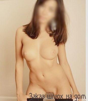 Москва проститутки страпон переодевание телефо фото
