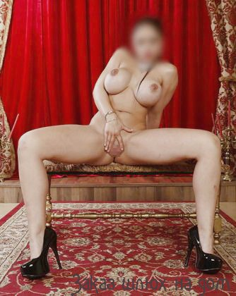 Проститутки азиатки новоси