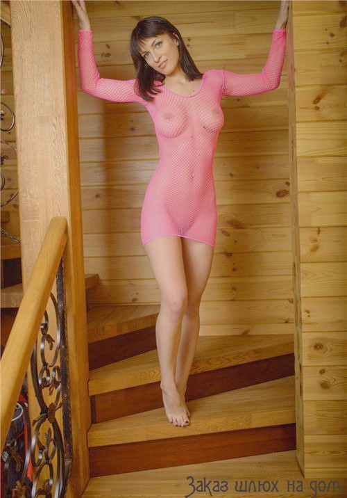 Екатеринка реал фото: лесбийский куннилингус