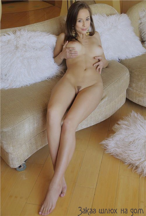 Номера тел проституток города домодедова