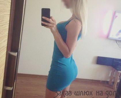 Проституики фото
