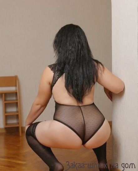 Света Vip - виртуальный секс