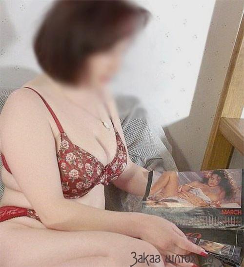 Владивосток праститутки толстые