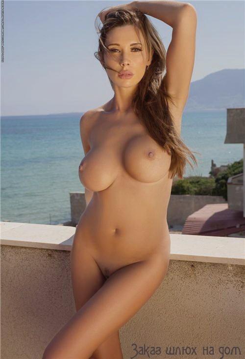 Проститутки липецка проверенные фото